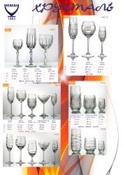 catalog-crystal_web-2