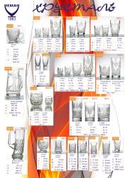 catalog-crystal_web-7