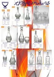 catalog-crystal_web-9